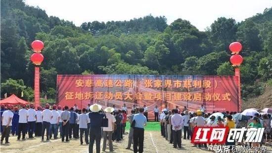 湖南省市安慈高速公路什么时候开工