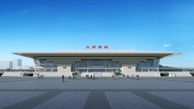 大同到北京多长时间,大同到北京有多远,多少公里数