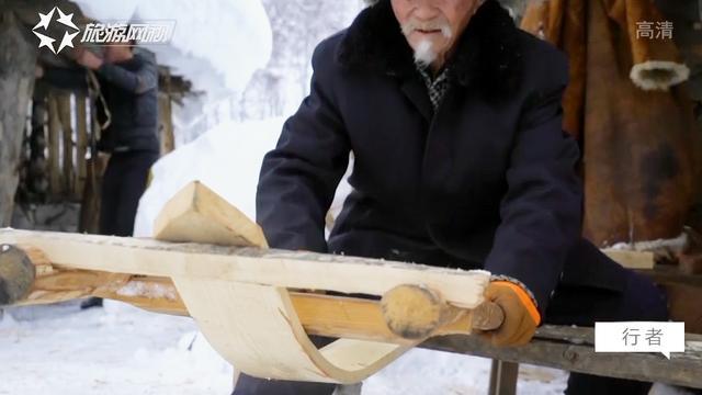 怎样制作雪橇