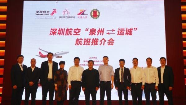 深圳航空有限责任公司泉州分公司怎么样?