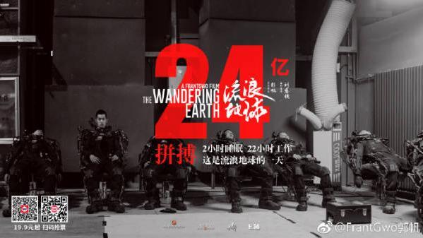 为什么流浪地球已经从黑吴京黑导演走向了黑大刘了?