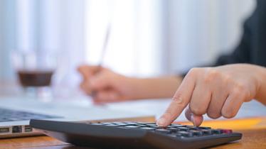 温州企业先用什么所得税计算法