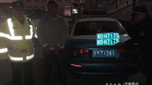 烟台鲁D出租车论坛 为什么烟台的黑出租都是鲁D开头的车牌