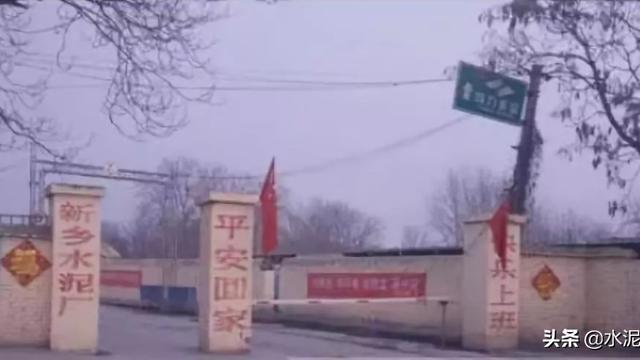 北京水泥厂址 同力水泥有限公司的地址