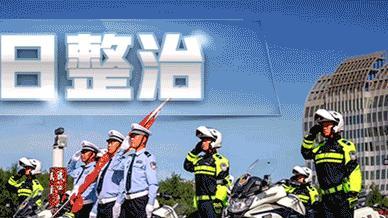 北京东长安(集团)有限公司怎么样?