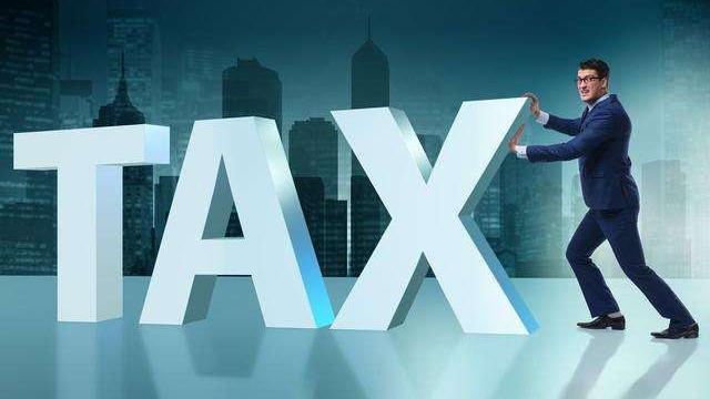 哪些税收进国库哪些纳入地方财政?