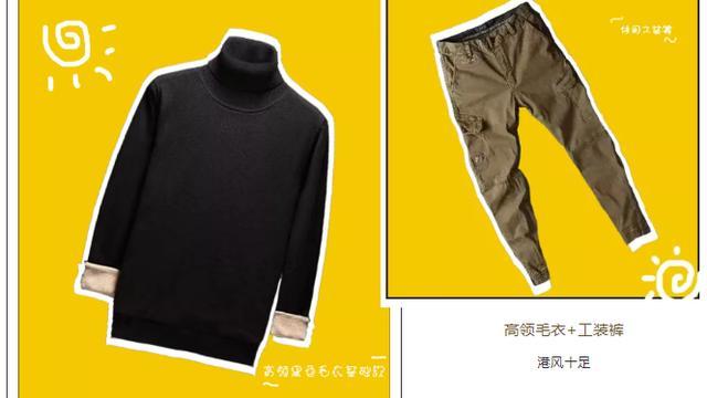 黑鞋牛仔裤黑棉袄 黑色上衣配什么裤子
