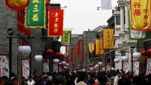 北京旅游、 去北京旅游攻略