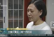 女财物侵吞公司43万元营业款  潜逃台湾十年后被抓获