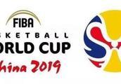 2019篮球世界杯亚洲区预选赛赛程时间 中国队赛程时间