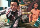 邹市明获WBC最高成就奖,妻子冉莹颖陪同领奖,穿着是罕见的保守