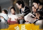 《中国梦想秀》记录为幸福生活奋斗的平凡人