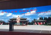 """旅游富县:""""鲁北首邑""""惠民县的全新追求"""