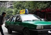 貴陽出租車怎么收費?