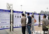 潍坊市开展5.15打击防范经济犯罪宣传日活动