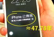 2岁娃连续输错密码,iPhone停用47年