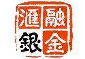 北京众信佳成都分公司是骗子公司吗?