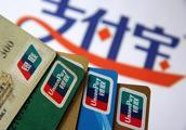 绑定信用卡可以还款吗