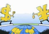 马光远:在人民币汇率问题上,为什么大多数人错得