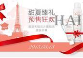 法国雅漾 (Avene) 开设天猫官方旗舰店,丽人丽妆为运营商