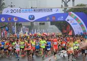 2018重庆马拉松今日开跑 不仅好玩还传递满满的正能量