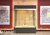 """黑龙江省博物馆""""每月一星""""展出""""胡里改路之印"""""""