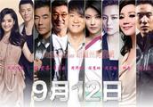 巨星相约 信丰群星演唱会门票8月22日正式发售