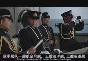 如此震撼的战争片,中途岛之战