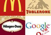 10个知名品牌LOGO的隐藏秘密