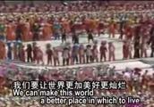 韩国高丽亚娜演唱组,第24届汉城奥运会主题歌《手拉手》现场版