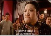 还记得周星驰电影《九品芝麻官》的她吗?可能是娱乐圈少有处女?