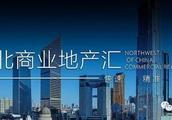 大融城之最!西安大融城携首度曝光品牌惊艳亮相 金融地产模式再升级