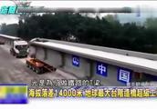 台湾节目:大陆高铁高架桥原来是这样建设的,厉害!