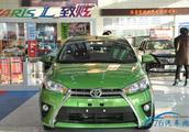 韩日小型车之间的对决 YARiS L致炫和瑞奕