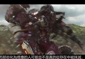 《复仇者联盟3:无限战争》剧情解说和彩蛋分析!