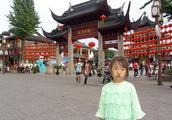 上海千年七宝古镇