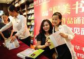 """""""马小跳""""的作者杨红樱""""空降""""博兴 吸引众多小读者前来支持"""
