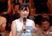 开讲啦:美女青年语出惊人,观众肚皮都快笑破了