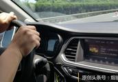 车主测试高速路上广汽传祺GS4音响:时速110,这套音响至少值3万