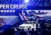 """一套成熟、安全的""""半自动驾驶系统""""是什么样的?Super Cruise做了一个示范 CES Asia 2018"""
