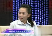大王小王:魏和尚张桐讲述自己与妻子的初次相遇,现场撒狗粮