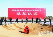 北京凯盛建材工程有限公司待遇如何