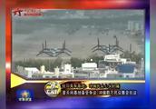 《防务新观察》:维持冲绳美军基地是美日双方共同需求