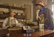 为了挖出幕后薛大老板,纪晓岚派杜小月查封了和珅的钱庄
