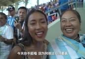 吉克隽逸在俄罗斯看世界杯现场(视频)