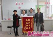 潍坊市区有几个查体连锁机构