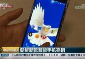 怎么打朝鲜手机
