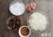 姜糕怎么做的做法
