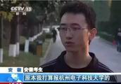 我原来想报考杭州电子科技大学,后来听说女生很少就算了