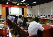 世投网CEO李方文参加第四届华中互联网金融行业沙龙